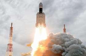 इसरो के वैज्ञानिकों ने दूसरी बार सफलतापूर्वक बदली Chandrayaan-2 की कक्षा