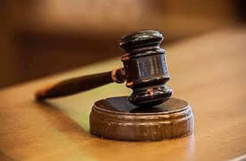 justice: प्रेमी के हाथों पति की कराई हत्या, अब ऐसी सजा कि जिंदगी पर पछताएगी