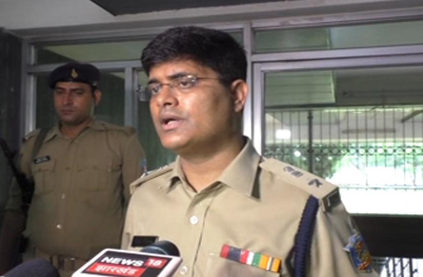 Jamshedpur Murder Case