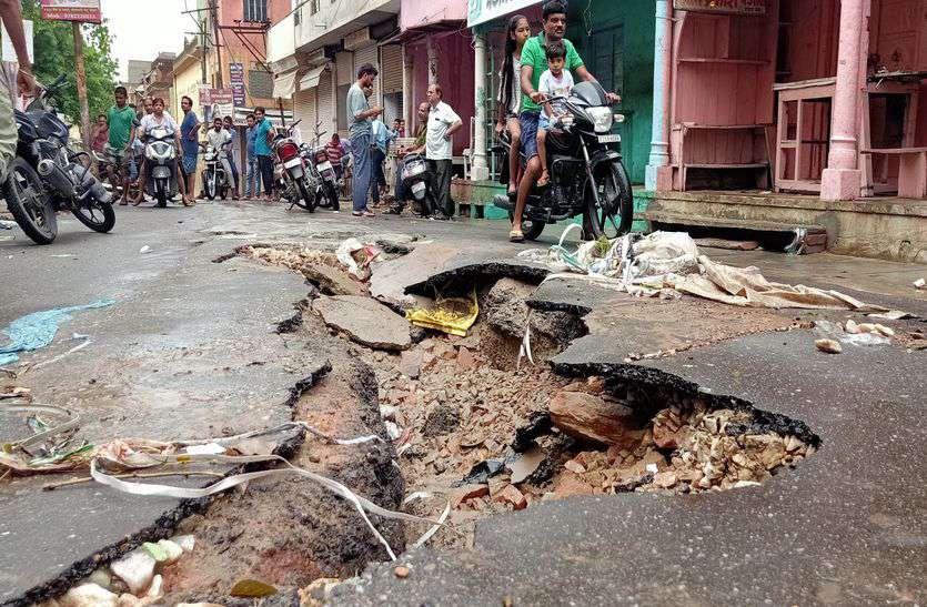 Heavy Rain Alert in Sikar Rajasthan : सीकर में भारी बारिश ने लोगों की मुश्किलें बढ़ा दी है। पिछले दो दिन से हो रही बारिश का दौर आज भी जारी है। इसी बीच मौसम विभाग ने आज और कल के लिए भारी से भारी बारिश की चेतावनी जारी की है।