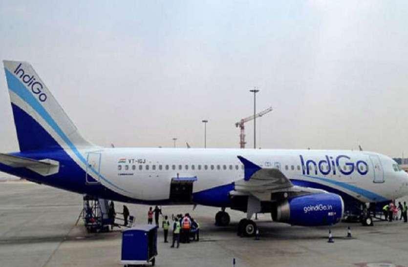 यात्री की तबीयत बिगड़ने पर इंडिगो विमान की रायपुर एयरपोर्ट पर इमरजेंसी लैंडिंग
