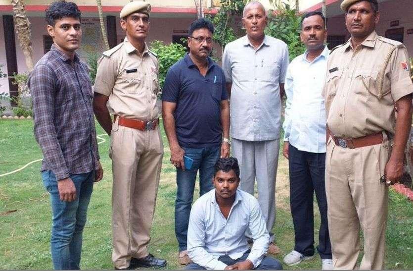 बैंक में ग्राहक से रुपए चुराने की वारदात कर भागा था एमपी का शातिर चोर, पकड़ा गया