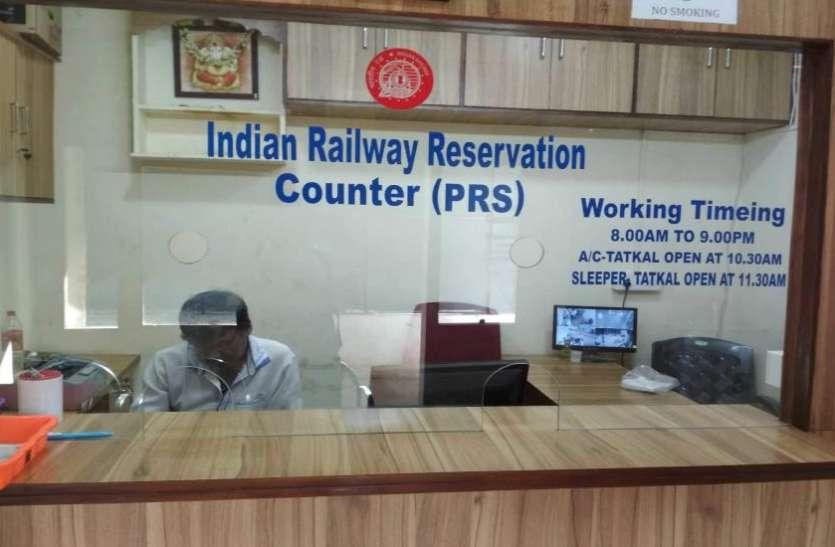यात्रीगण कृपया ध्यान दें! फिलहाल रेल किराया नहीं बढ़ायेगी केंद्र सरकार, पीयूष गोयल ने दी जानकारी