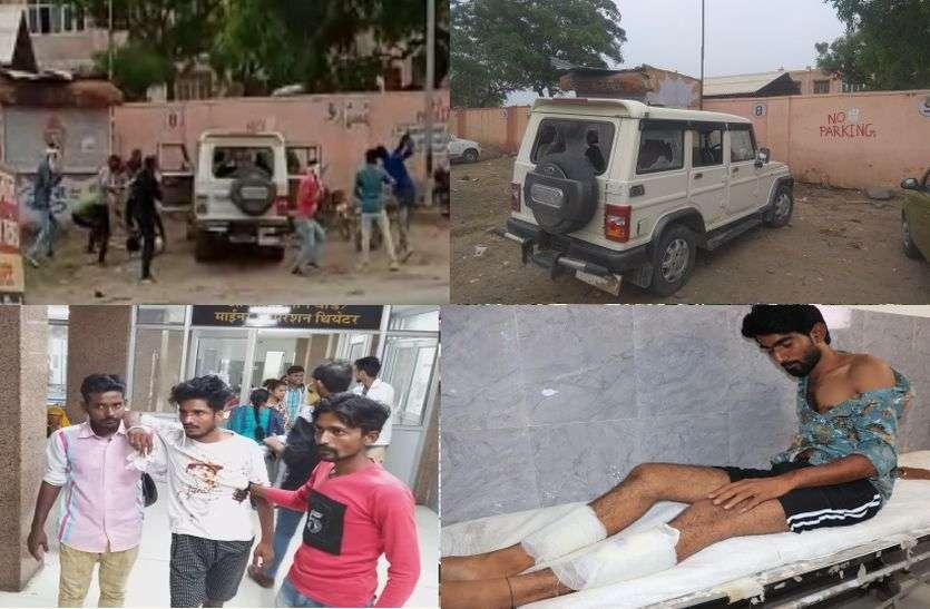 Attack-लाठी-सरियों से हमला, कार में तोडफ़ोड़, 2 जने जख्मी