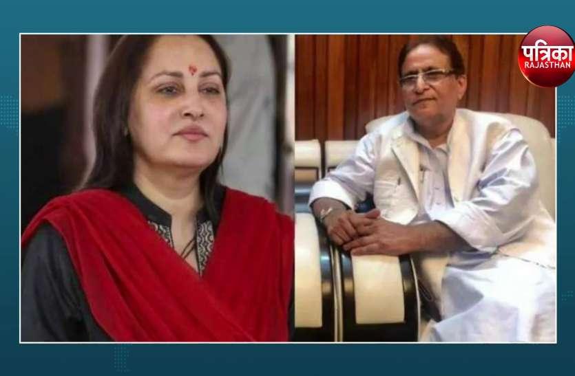 Jaya prada :- रद्द हो आजम खान की संसद की सदस्यता