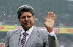 कंफर्म : कपिल देव की अगुवाई वाली समिति ही चुनेगी भारतीय टीम का कोच