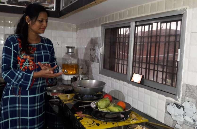 किचन मास्टर बना रहा फेसबुक
