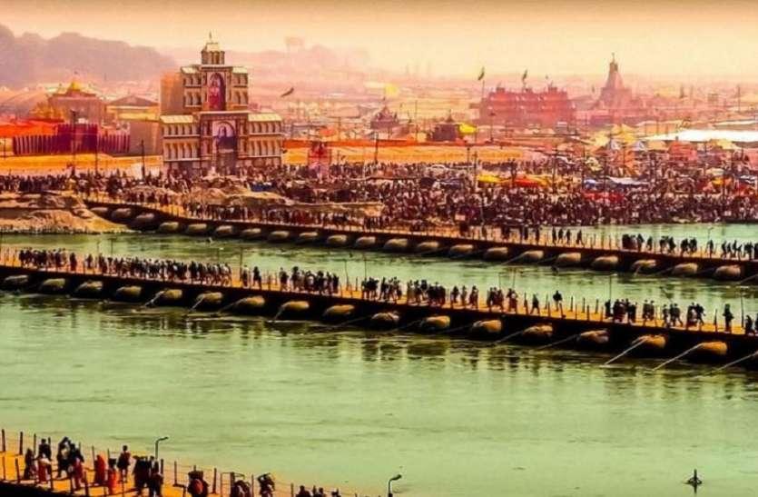 SANGAM CITY : कुंभ की तर्ज पर होगा माघ मेला तैयारियों के निर्देश,जानिए क्या होगा श्रधालुओं के लिए ख़ास