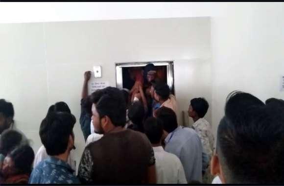 VIDEO : जिला अस्पताल में लिफ्ट में फंसे 9 लोग, मच गई अफरा-तफरी