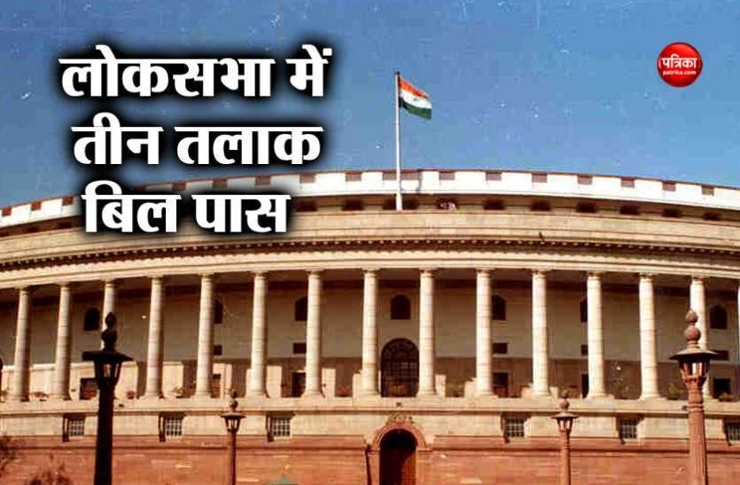 Breaking news in hindi up digital and tv ki news 26 july