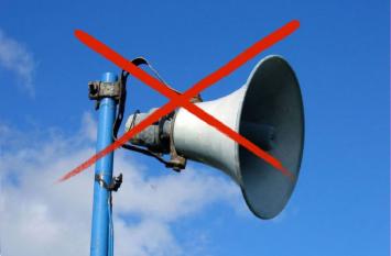 तेज संगीत, उपदेश सुनना है तो टीवी, इंटरनेट से घर पर सुने: पंजाब हाईकोर्ट