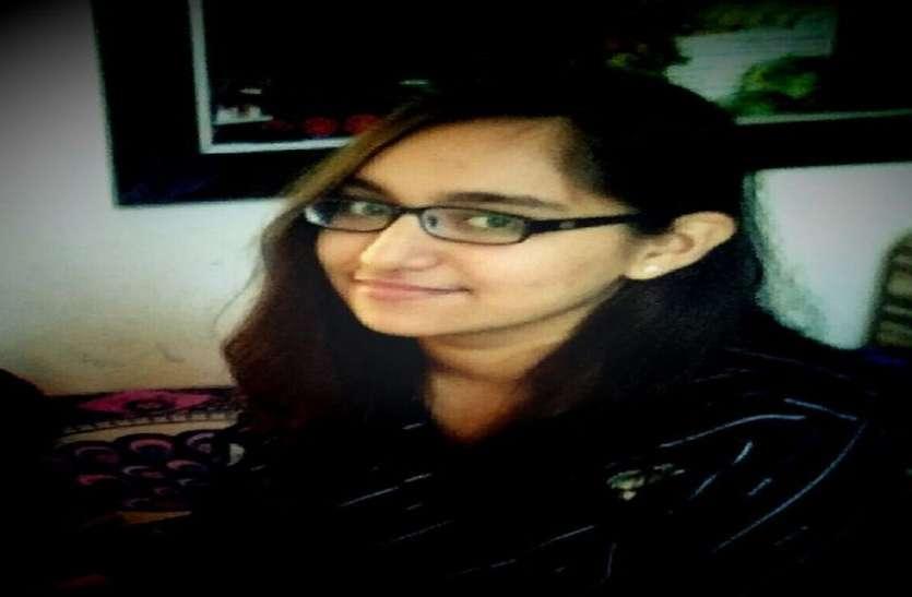 अलवर की बेटी पायल ने रोशन किया जिले का नाम, सीएस फाउंडेशन में देशभर में पाया 17वां स्थान