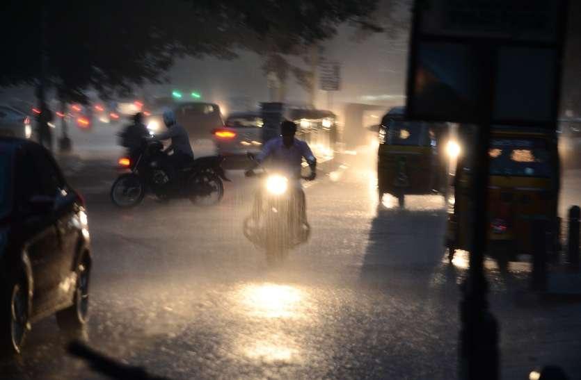 chennai news in hindi: चेन्नई में बारिश जारी रहने की संभावना