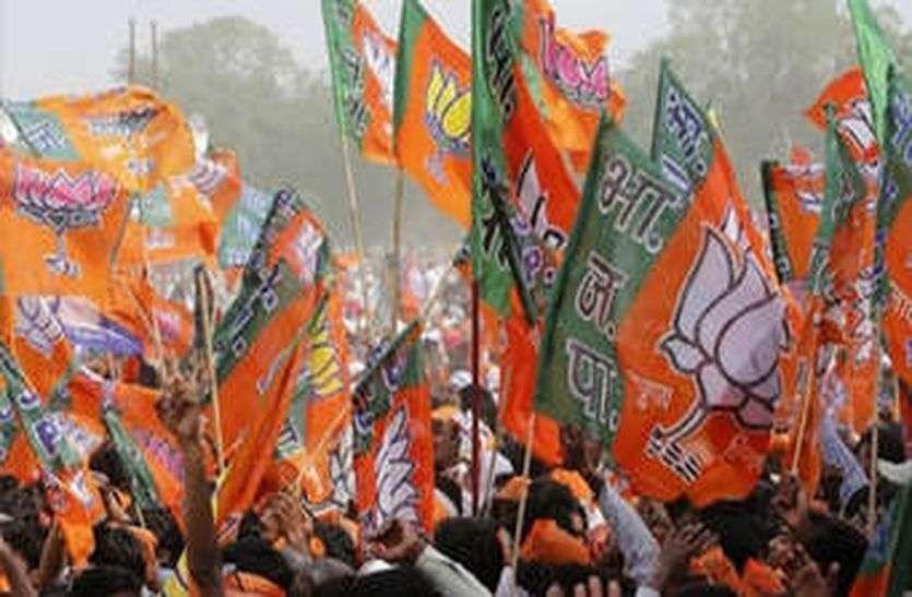 MP: भाजपा का डैमेज कंट्रोल, अध्यक्ष ने दिखाएं कड़े तेवर