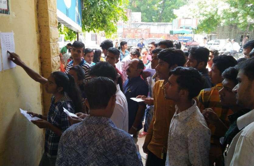 Jodhpur: जेएनवीयू: एमए व एमकॉम की प्रथम अस्थाई प्रवेश सूची जारी