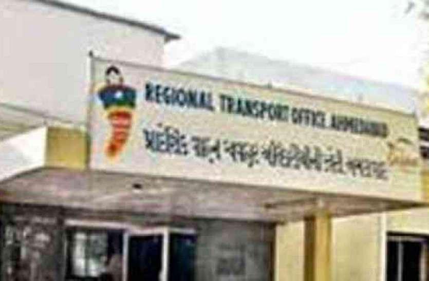 Ahmedabad newsL डुप्लीकेट ड्राइविंग लाइसेंस के लिए नहीं जाना पड़ेगा आरटीओ