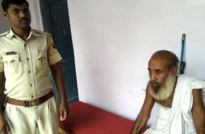 40 साल से फरार साधु को पुलिस ने किया गिरफ्तार, आश्रम में रहता था शान और शौकत से