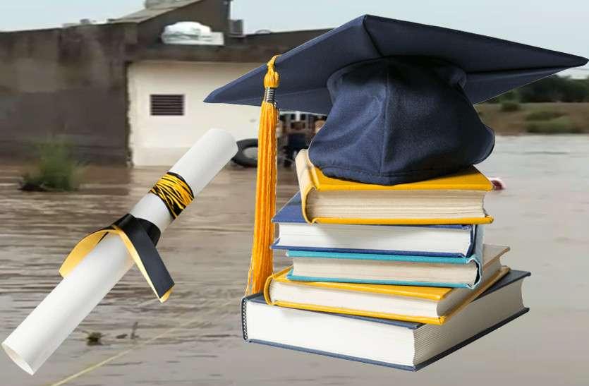 भरतपुर : 10 हजार विद्यार्थियों की छात्रवृति का अटका भुगतान, विभाग के चक्कर लगाने को मजबूर आवेदक