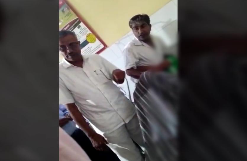 VIDEO: प्रधानाचार्य दो लड़कों की कर रहा था पिटाई, छात्रा देखते ही हो गई बेहोश, वायरल हुआ वीडियो