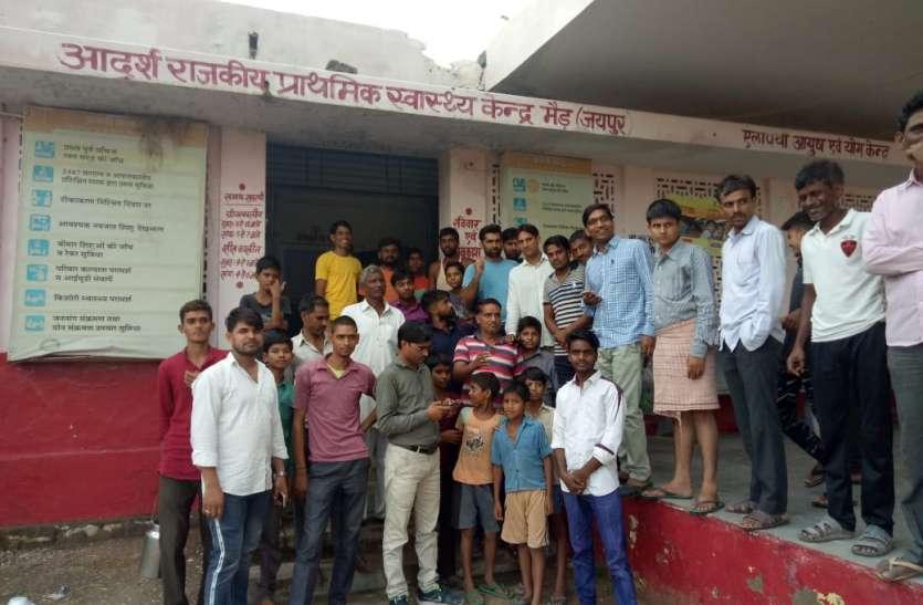 virat nagar : मैड़ पीएचसी में चिकित्सक नदारद मिलने पर ग्रामीणों का फूटा गुस्सा