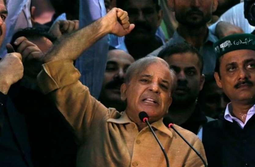 पाकिस्तान: इमरान सरकार के खिलाफ विपक्ष की रैली, शहबाज शरीफ समेत 1,900 के खिलाफ FIR दर्ज