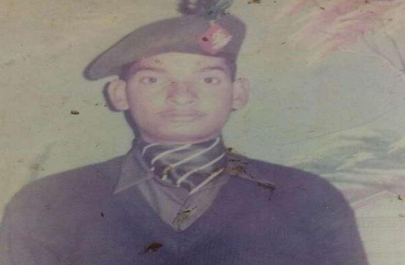 Kargil Vijay Diwas : तेज बुखार के बीच पाकिस्तानियों से लड़े थे रामसमुझ यादव, टुकड़ी ने 21 को मार चौकी पर किया था कब्जा