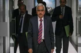 RBI गवर्नर शक्तिकांत दास को उम्मीद, जल्द रफ्तार पकड़ेगा NBFC सेक्टर