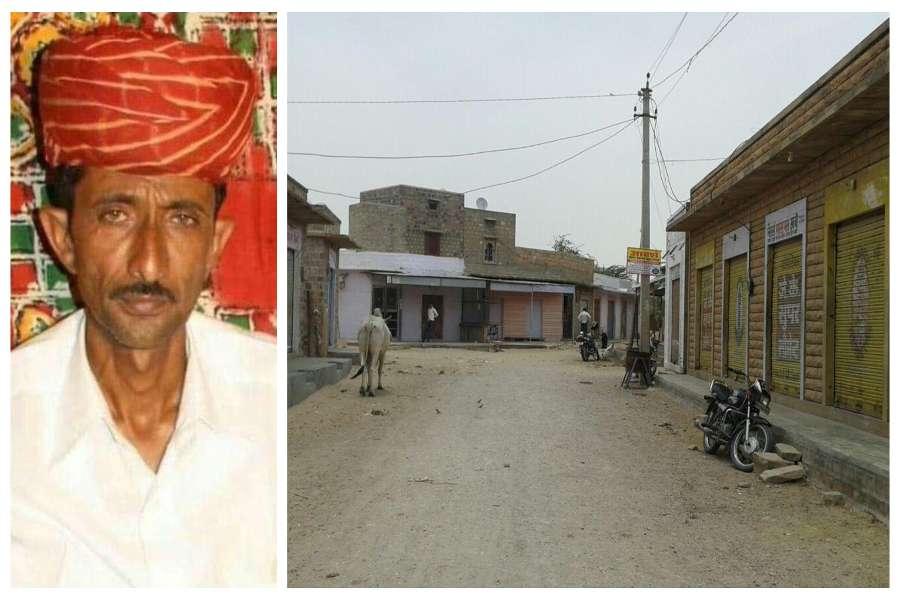 crime news of jodhpur