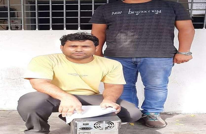 रेलवे सुरक्षा बल अपराध शाखा ने पलसाणा में इ-टिकट एजेंट पकड़ा