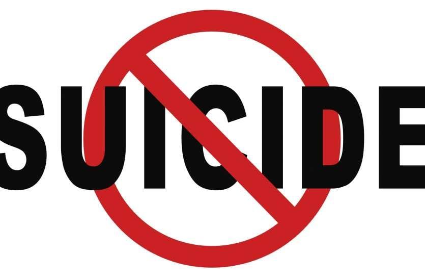 suicide fan:  अब कोई नहीं कर पाएगा पंखे से लटककर आत्महत्या, डॉक्टर पंखा करेगा रक्षा
