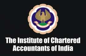 ICSI: सीएस फाउंडेशन: ऑल इंडिया टॉप-25 में जयपुर की 9 गर्ल्स