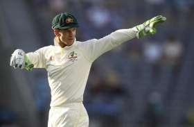 एशेज के लिए ऑस्ट्रेलियाई टीम की घोषणा, टिम पेन की कप्तानी बरकरार