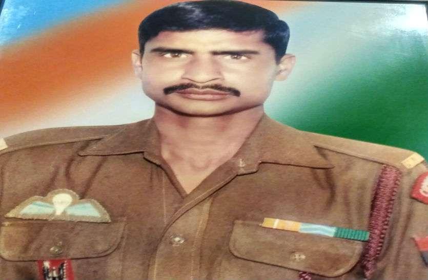 kargil vijay diwas: छुट्टियों के बीच में ही युद्ध के लिए रवाना हुए हरिओम, छह दिन बाद आई शहादत की ख़बर