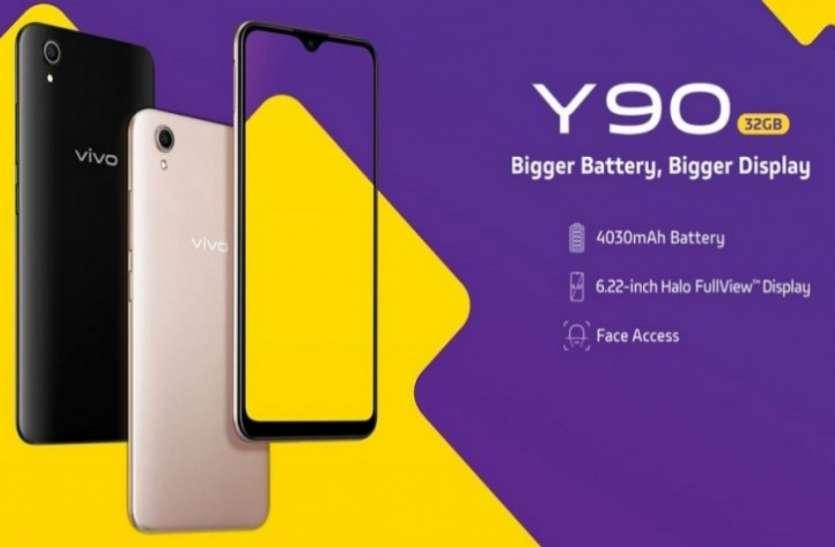 पाक के बाद भारत में Vivo Y90 लॉन्च, महज 6,990 रुपये है कीमत, जानिए फीचर्स