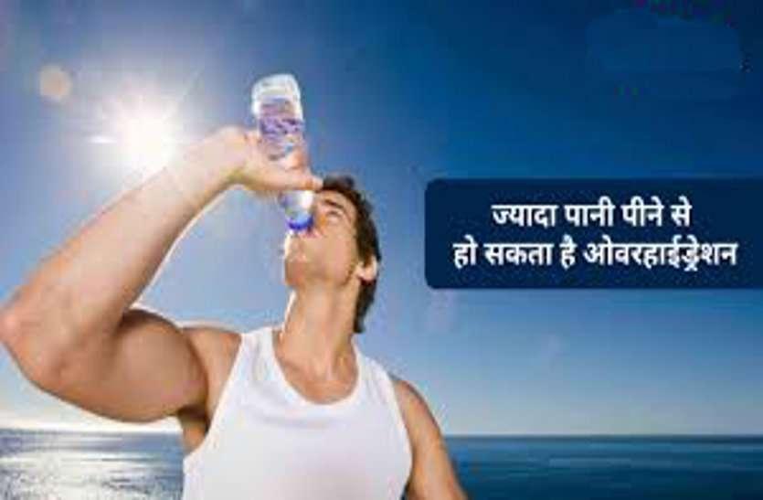drinking water 03