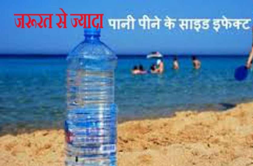 drinking water 04