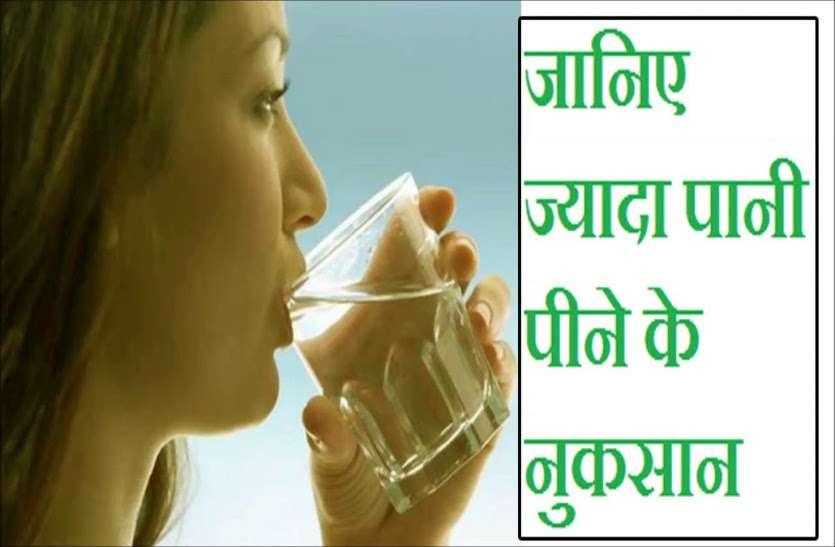 drinking water 05