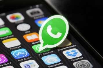 अब हर गांव, शहर में पुलिस बनाएगी whatsapp ग्रुप, सभी सरकारी कर्मचारियों को शामिल किया जाएगा