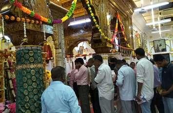 Radhasoami मत के गुरु Dadaji Maharaj के आते ही सत्संगियों में हलचल, देखें वीडियो