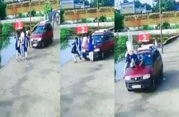 तेज रफ्तार कार का वीडियो वायरल, छात्रा को मारी जोरदार टक्कर, कई फीट ऊंची उछलकर गिरी जमीन पर
