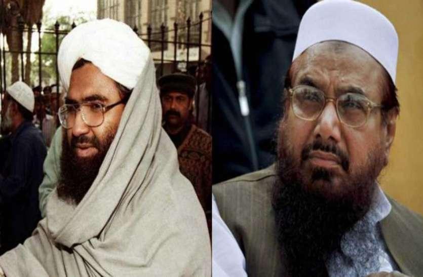 हाफिज सईद और मसूद अजहर पर शिंकजा कसने को भारत उठाने जा रहा बड़ा कदम