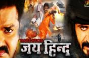भोजपुरी फिल्म 'जय हिन्द' में पवन सिंह को पाकिस्तानी लड़की से हुआ प्यार, देखें एक्शन से भरपूर ट्रेलर