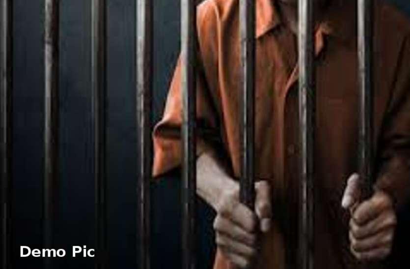 बांसवाड़ा : पत्नी की हत्या के आरोपी पति को भेजा जेल, अवैध संबंधों से खफा होकर दिया था वारदात को अंजाम