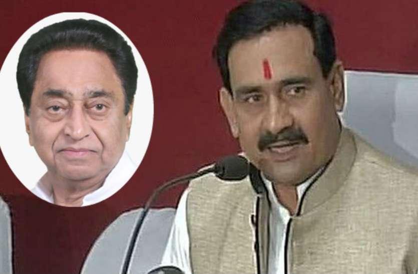 ई-टेंडर घोटाला: पूर्व मंत्री को घेरने की तैयारी, दो सहायक गिरफ्तार, नरोत्तम मिश्रा ने दी कमलनाथ को चुनौती