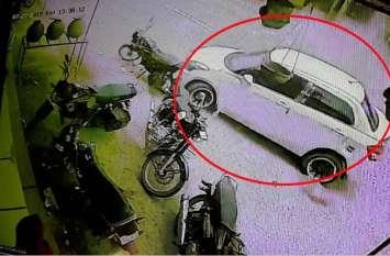 कैमरे में कैद हुई कार की रफ्तार, कार अनियंत्रित होकर घूमी, टला बड़ा हादसा