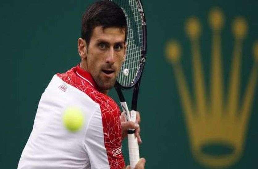 टेनिस : जोकोविच ने रोजर्स कप में नहीं खेलने का लिया निर्णय, डेल पोट्रो भी नहीं दिखेंगे