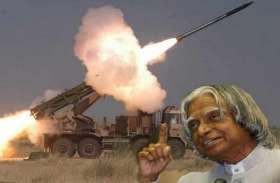 डॉ. कलाम के इन पांच आविष्कारों ने बदल दी थी देश की तस्वीर, जानें इनकी खासियतें