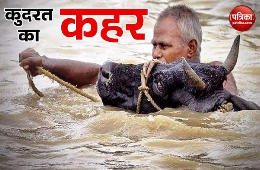 बिहार में बाढ़: अब तक 127 की मौत, 80 लाख से ज्यादा लोग प्रभावित