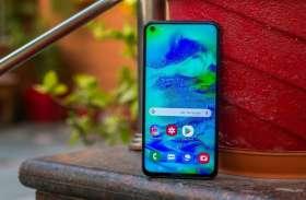 नई कीमत के साथ ऑफलाइन खरीद सकते हैं Samsung Galaxy M40
