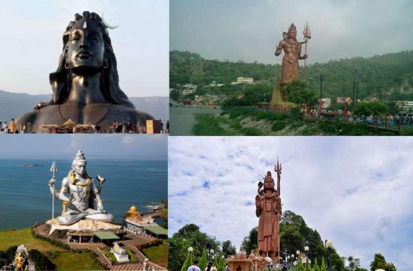 जानिए कहां स्थित है विश्व की सबसे बड़ी शिव की 9 प्रतिमाएं